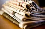 إعلانات الصحف والمجلات