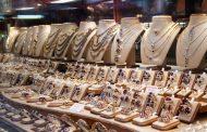 أسعار الذهب اليوم الخميس 8-10-2020 فى مصر
