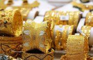 اسعار الذهب اليوم السبت 10-10-2020 في مصر