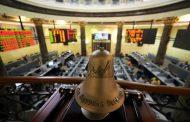 البورصة المصرية: ارتفاع جماعي لمؤشرات بمستهل تعاملات جلسة اليوم الاحد