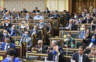 البرلمان المصري وافق على تقسيم مصر لـ 143 دائرة فردى فى انتخابات
