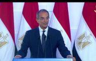 وزير الاتصالات يعلن بدء الدراسة فى جامة