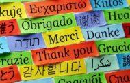أضعف لغات العالم...على شفير الانقراض!