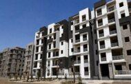 الحجز خلال نوفمبر.. الإسكان تكشف عن طرح جديد لشقق JANNA بالمدن الجديدة