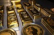 سعر الذهب خلال تعاملات اليوم الأحد 17- 10- 2021