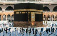 السعودية تسمح بكامل الطاقة الاستيعابية بالمسجد الحرام وإقامة المناسبات بالقاعات