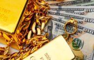 أسعار الذهب في تعاملات اليوم الجمعة 15 أكتوبر 2021
