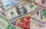 سعر الدولار أمام الجنيه في البنوك اليوم الأحد 17- 10- 2021